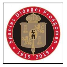 Sigma Delta Pi